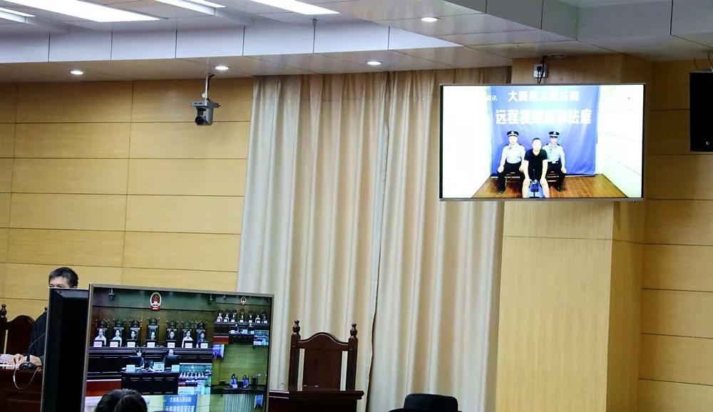 原告人陈祺经由过程长途视频承受宣判