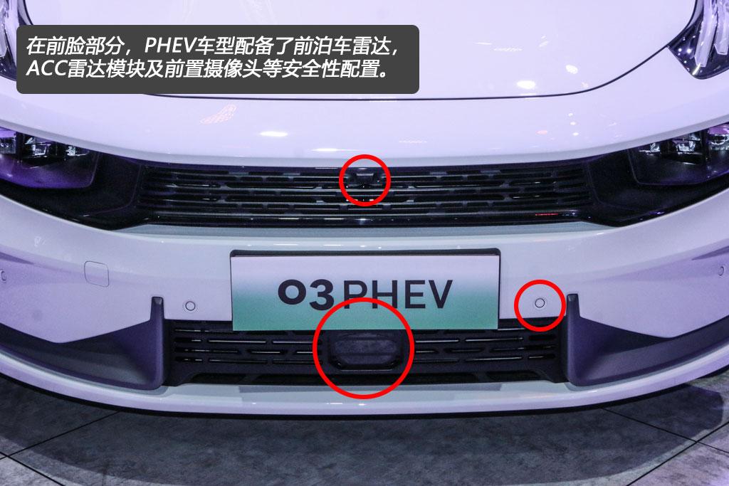 新车图解 百公里油耗仅1.6升?图解领克03 PHEV