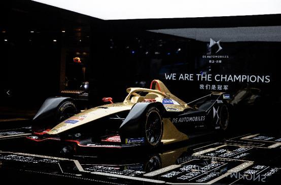 冠军赛车亮相成都车展,DS可不仅仅只有格调