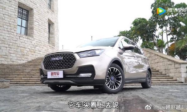 视频:君马汽车第一款量产的SUV,君马S70表现如何?