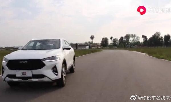 视频:15万元最快轿跑SUV,哈弗F7x越级杠上宝马X4。