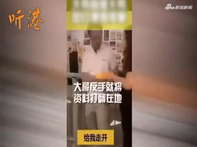 """就这么硬气 香港民众当""""港独""""面怒撕乱港标语"""