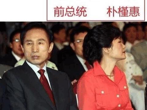 同为韩国前总统,同样遭到清算,李明博朴槿惠情况竟迥然不同