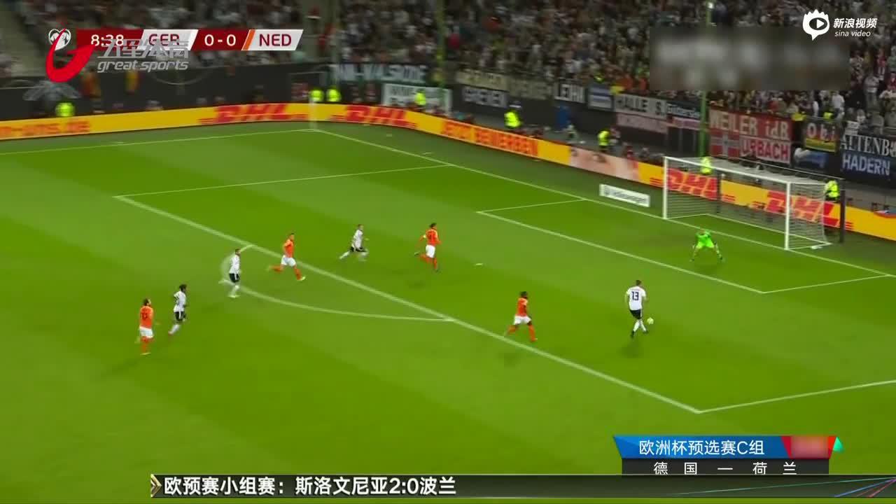 视频-欧预赛:宿敌对决 德国主场不敌荷兰
