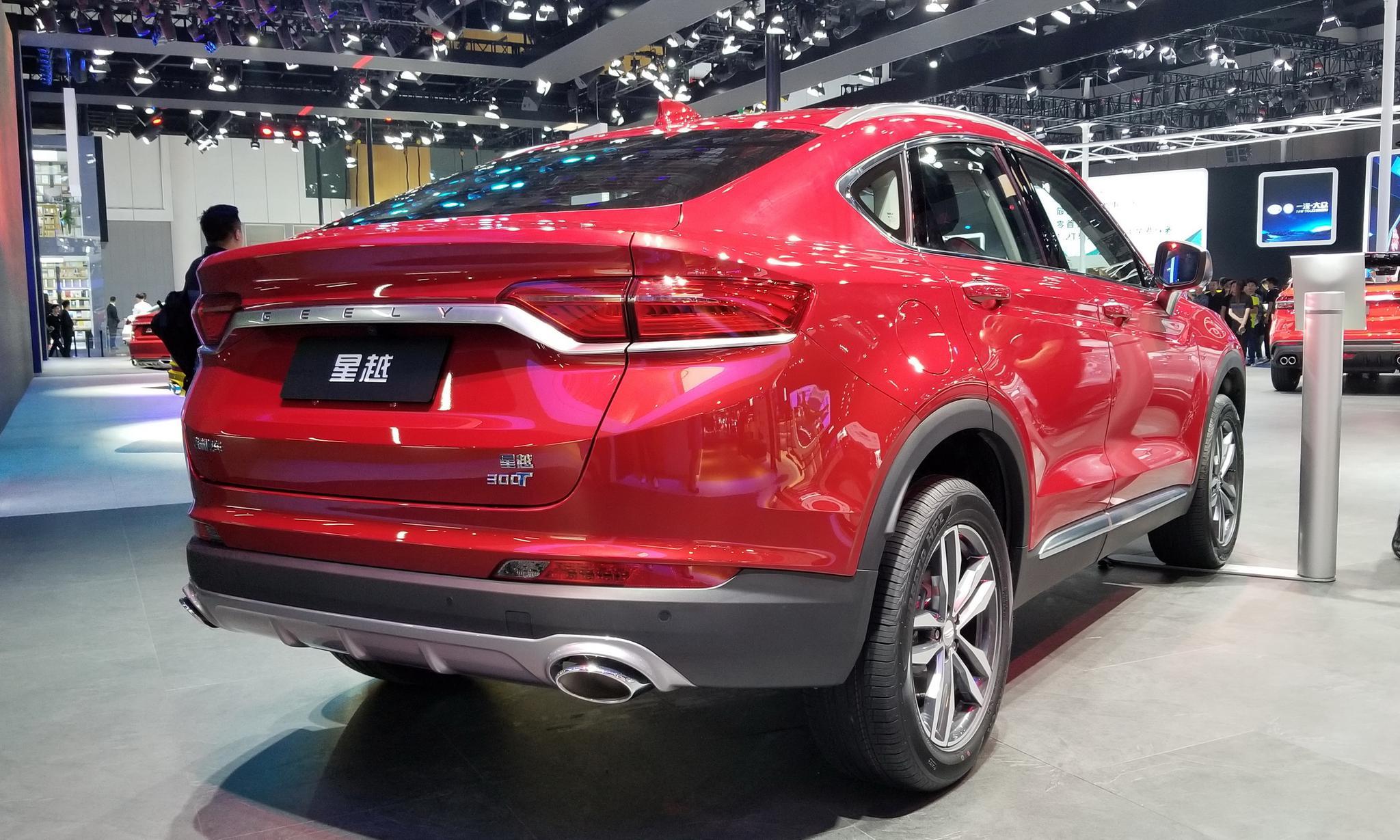 最具性价比的Coupe SUV,吉利星越300T耀星者