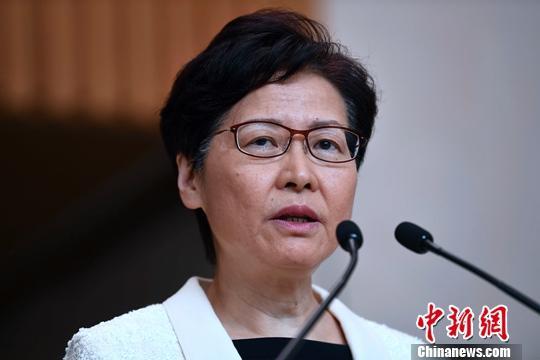 林郑月娥:坚持依法止暴制乱 不会答应违法诉求
