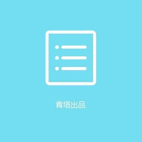 """江苏省教育厅、扬州市政府""""共建""""扬州大学 5年投资20亿元"""