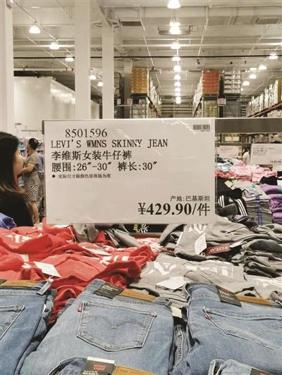 逛过中日韩美四国Costco后 南京的消费者们这么说……