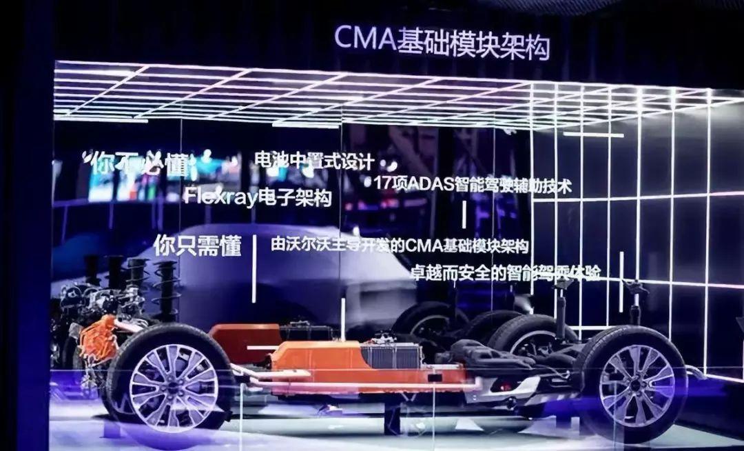 无电不强:领克成都车展推出9款插电混动新车