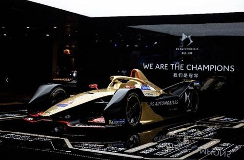 DS携FE冠军赛车亮相成都车展 发布官方车主俱乐部小程序