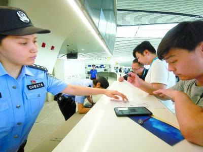 首都机场公安局正式对大兴国际机场行使管辖权