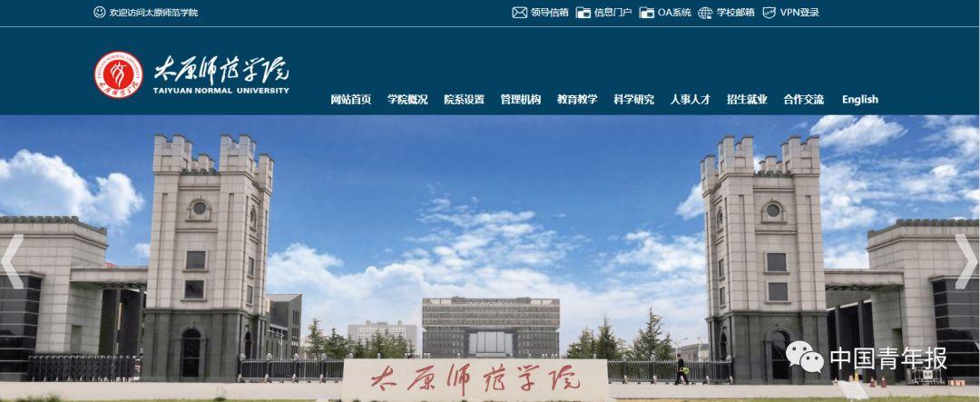 http://www.sxiyu.com/qichexiaofei/62072.html