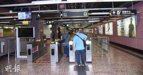 港铁太子站古早重开。图片滥觞:喷鼻港明报消息网。