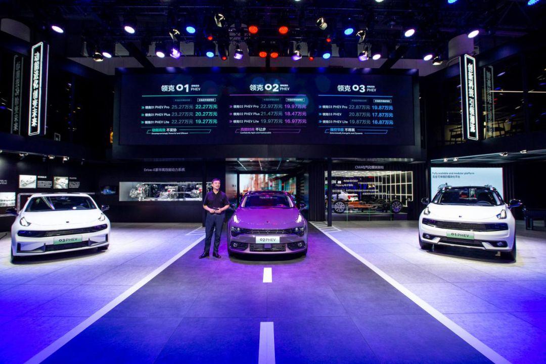 成都车展丨插电混动家族集结  领克汽车将发力新能源市场?