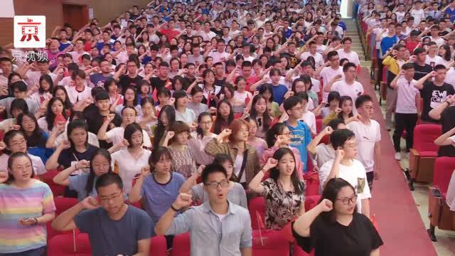 燃!中国政法大学新生举行入学宣誓,超有仪式感