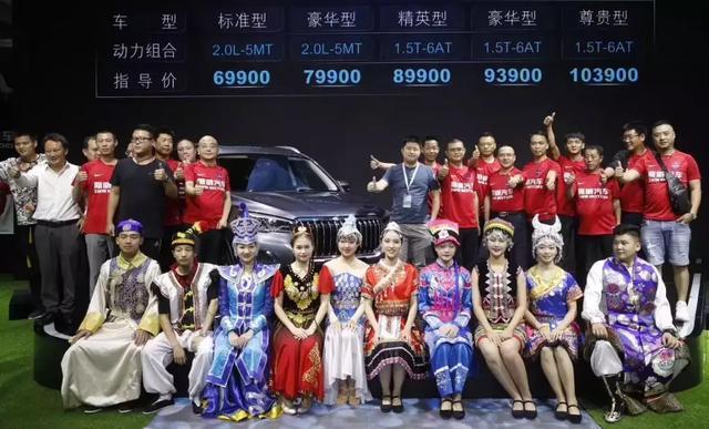 2019成都车展:SWM斯威G05上市,售价6.99-10.39万元