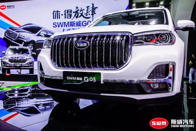 斯威G05成都车展上市,大七座SUV,只要6.99万元起售