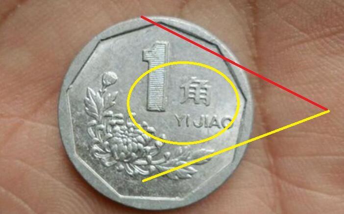 天天花的菊花一角硬币,最值钱,单枚95元,增值近千倍