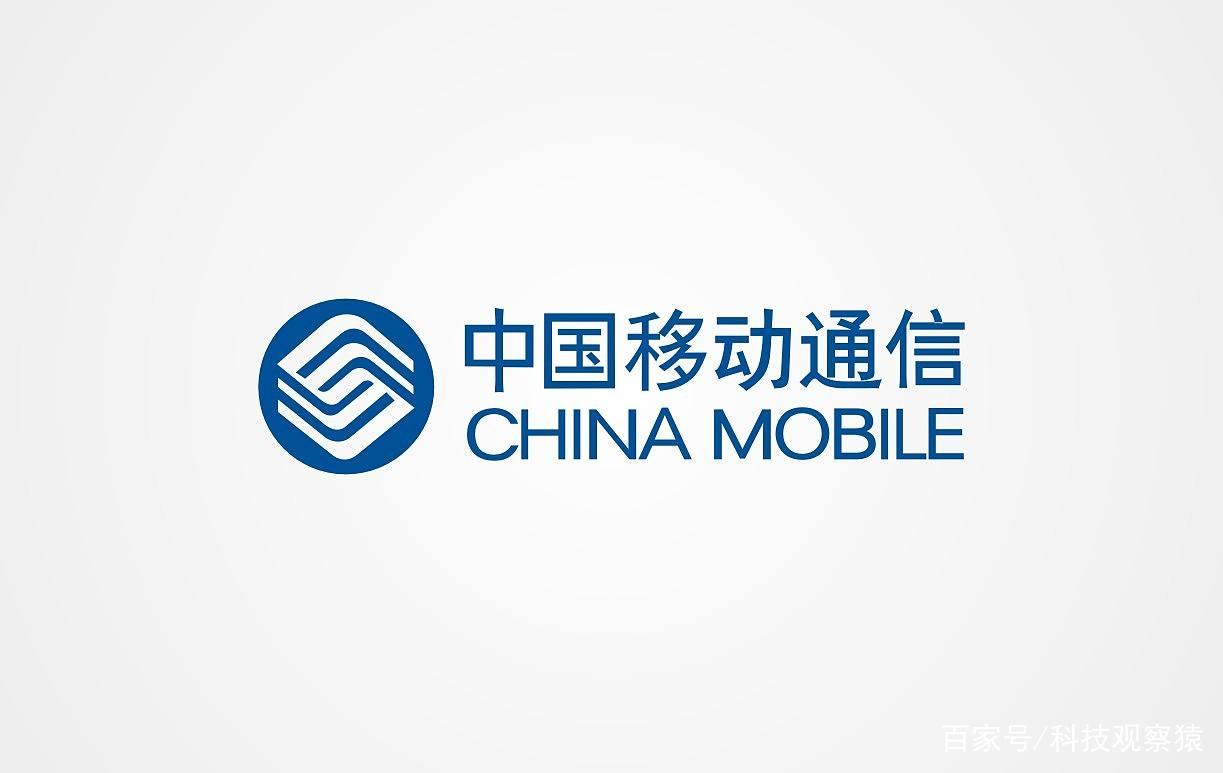 中国电信今年9月商用5G网络:资费曝光 说好的提速降费呢?