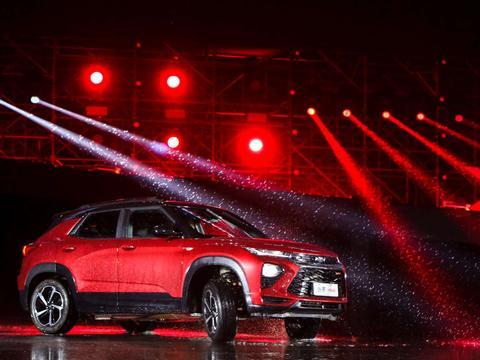 紧凑级SUV创界Trailblazer正式上市