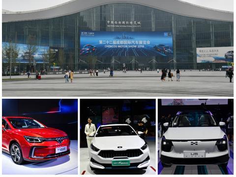 专题   2019成都车展 这八款新能源车型最值得关注(上篇)