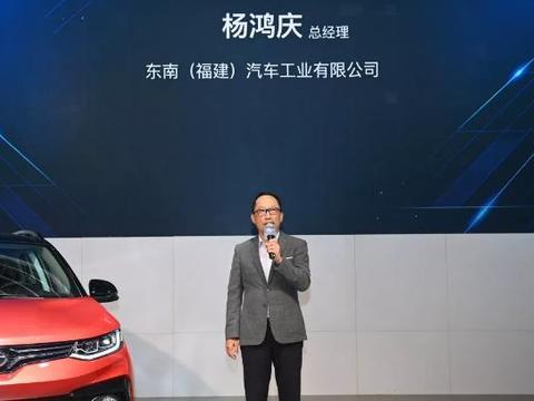 """5.99万元,东南DX5力图撑控SUV领域绝对""""话语权"""""""