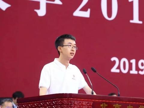 江西师大附中毕业生作为本科新生代表在2019北大开学典礼上发言