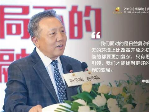 人民大学吴晓求:解放思想、创造宽松环境,正视中国经济内忧外变