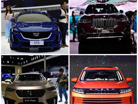 专题   2019成都车展 不可错过的全新车型(上篇)