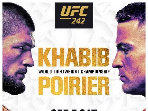 UFC242前瞻:卡比布VS普瓦里尔冠军统一战阿布扎比打响