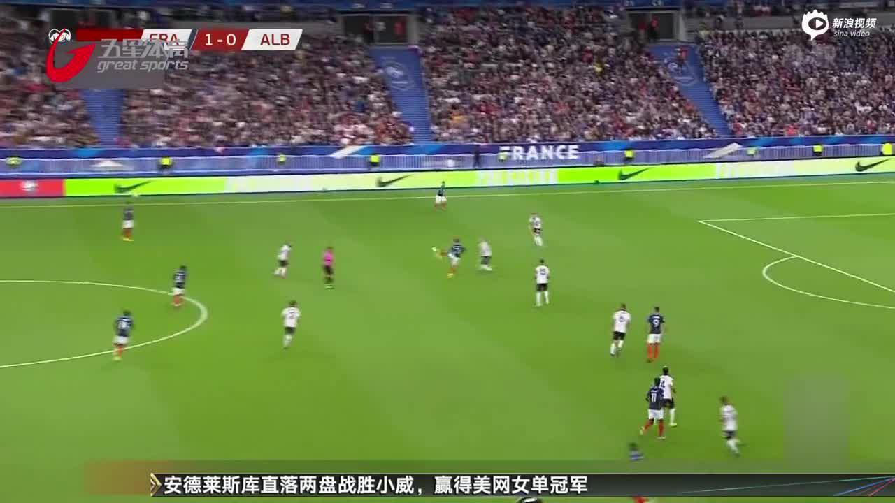视频-法国主场大胜 继续小组领跑