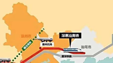 广汕、汕汕铁路后,深汕高铁有望2020年开建!30分钟到汕尾