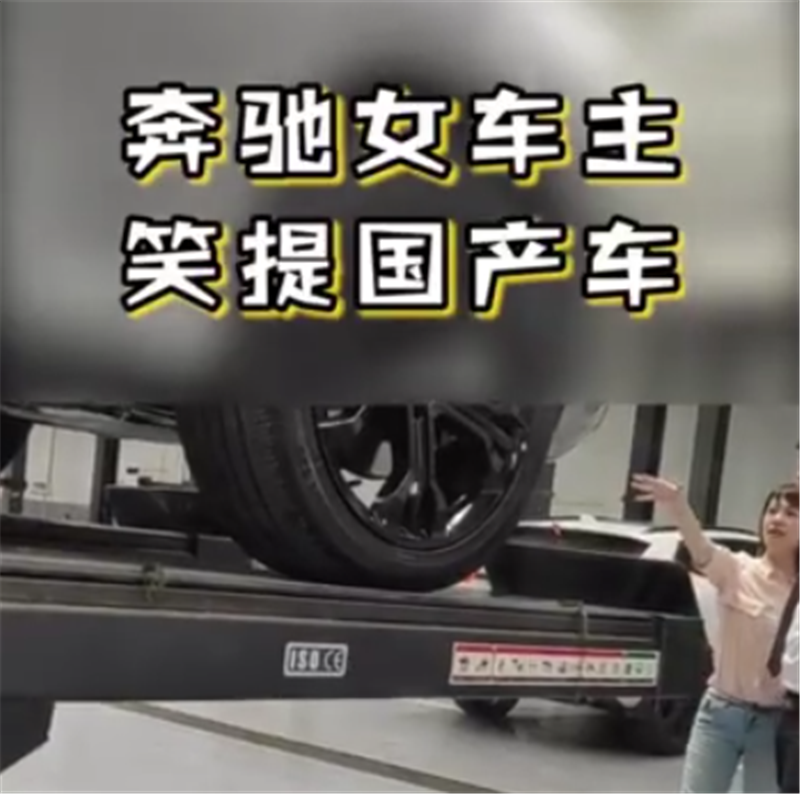 """提走CLS的""""奔驰女车主""""又买VV7,但这一次却遭索赔,金额不低"""