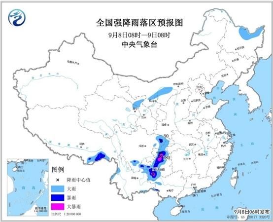 暴雨蓝色预警:贵州重庆局地有大暴雨