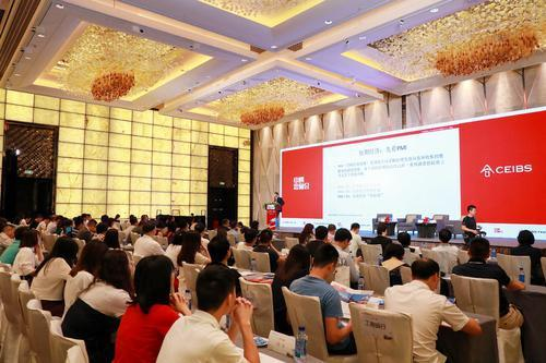 中欧国际工商学院思创会举行,300多位企业界人士齐聚广州