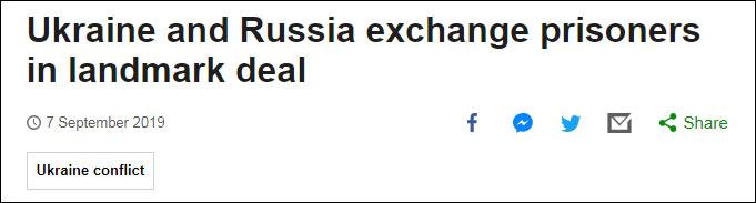 """荷兰:俄乌交换囚犯包括马航MH17空难""""关键证人"""""""