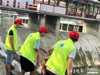 守护泰城河流,山东农业大学志愿者在行动