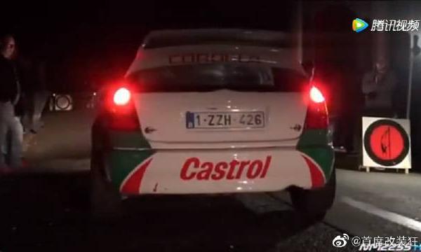 视频:酷炫!改装丰田卡罗拉WRC赛车,加速劈弯秀声浪