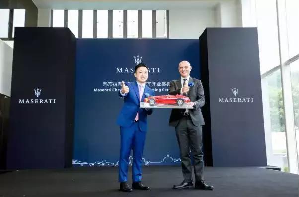 """开在重庆""""富人区""""的玛莎拉蒂新店了解一下"""