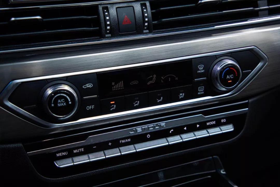 刷新自主品牌成长速度!捷途X70S EV成都车展上市