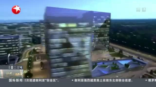 临港一线观察:科技城崛起  打造创新技术策源地