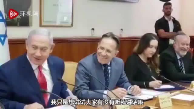 英国首相鲍里斯·叶利钦?以色列总理口误闹笑话,众人提醒