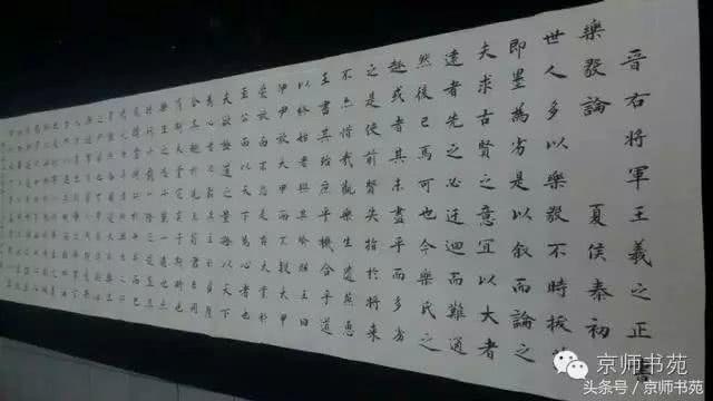 中国书画,绘其意境,而不是形式!