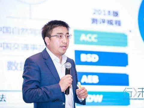 中国汽研副总经理周舟:智能网联汽车的未来,要靠5G驱动