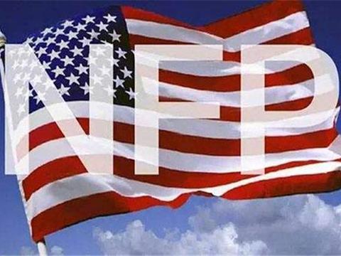 美国8月非农就业报告不及预期,助力美联储9月降息