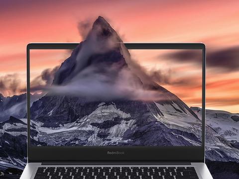 搭载intel全新第十代酷睿i5处理器的RedmiBook 14增强版来了