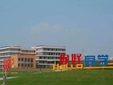 开学啦!南信大滨江学院二期工程部分投用,一起去看看