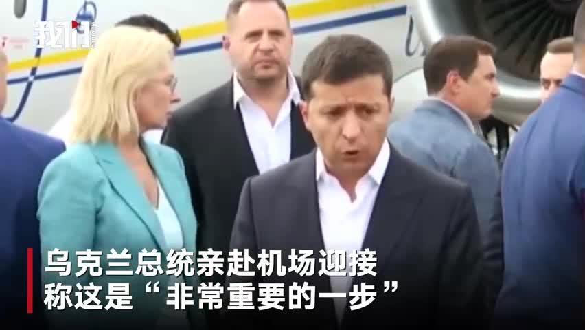 俄罗斯乌克兰交换70名囚犯 包括MH17空难关键证人