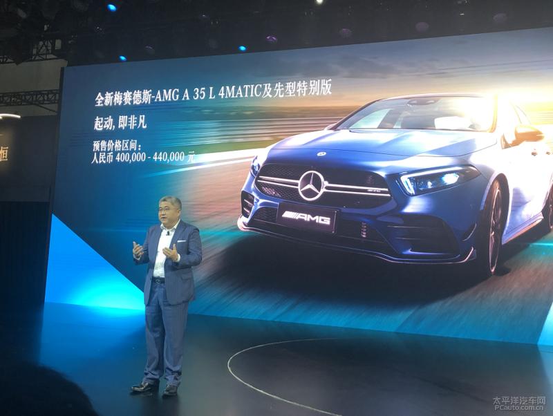 2019成都车展:国产AMG A35L预售40-44万元
