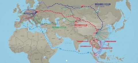 老挝磨丁经济特区与成都国际铁路港签署合作备忘录